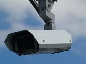 ADS Security Objectbeveiliging Amsterdam